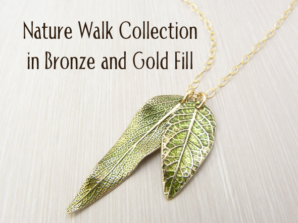 Nature Walk Bronze and Gold Feature